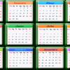 Descubra o que seu mês de nascimento revela sobre sua vida