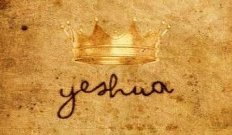 Yeshua Hamashia