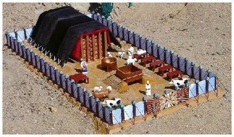 Tabernáculo de Moisés